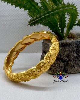 Gold Plated Textured Lock Styl...