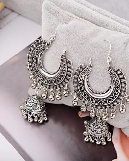 Golden/Silver Vintage Gypsy Jh...