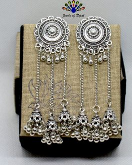 Antique Patterned Silver Toned...