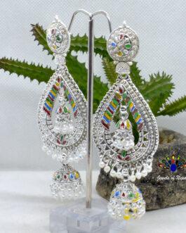 Silver/Multicolored Ethnic Sty...