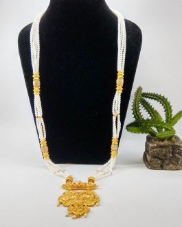 Gold Plated Faux Moti Beaded R...