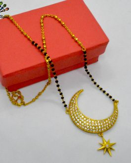 Gold Plated Crescent Moon Desi...