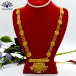 Faux Navratna Embellished 24K Gold Plated Ranihaar With Adjustable Strap For Women